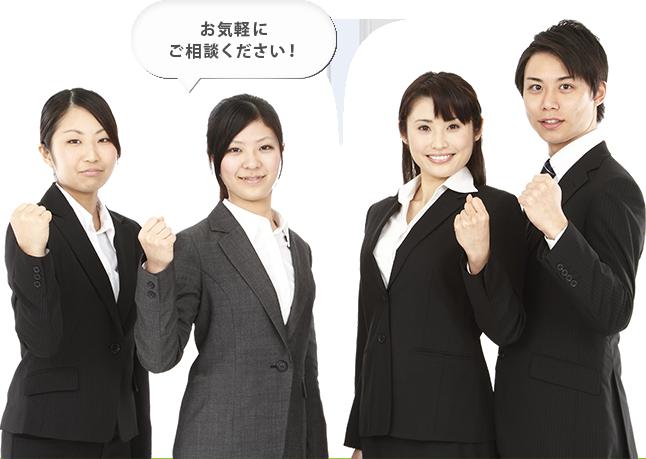 八木事務所4つの特徴